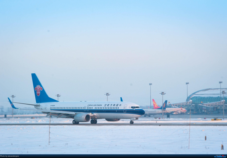 Re:[原创]【CGQ】今天零下30多度好像…… BOEING 737-800 B-5699 中国长春龙嘉国际机场