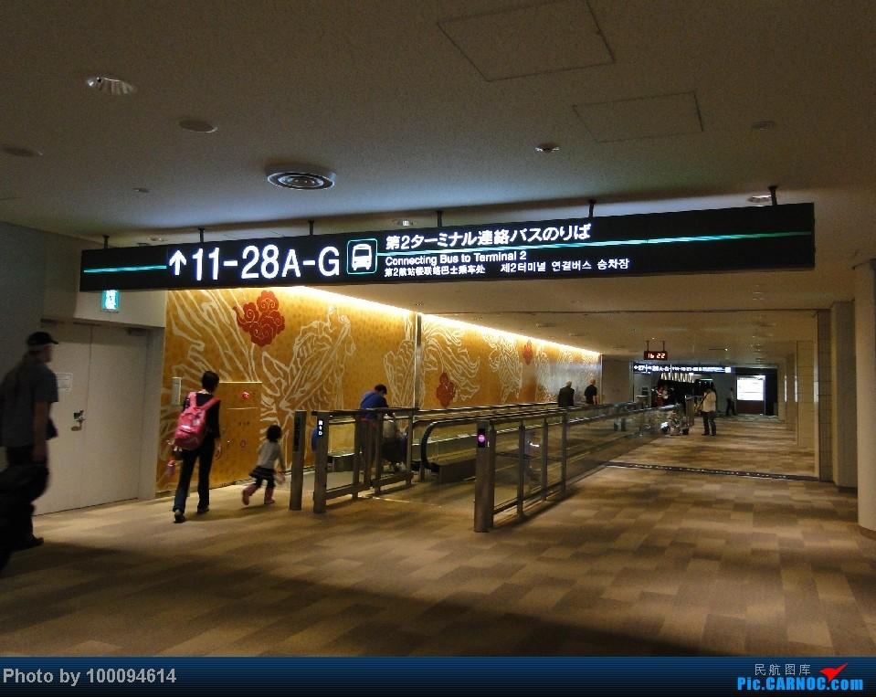 Re:[原创][伪文艺青年游记-47]天合联盟里程票的泡菜国+菊国流窜记之四,东京半日,争当志愿者未遂,首次美籍公司国际经济舱,达美航空DL295回浦东,意料之外的服务水准~    日本东京成田机场