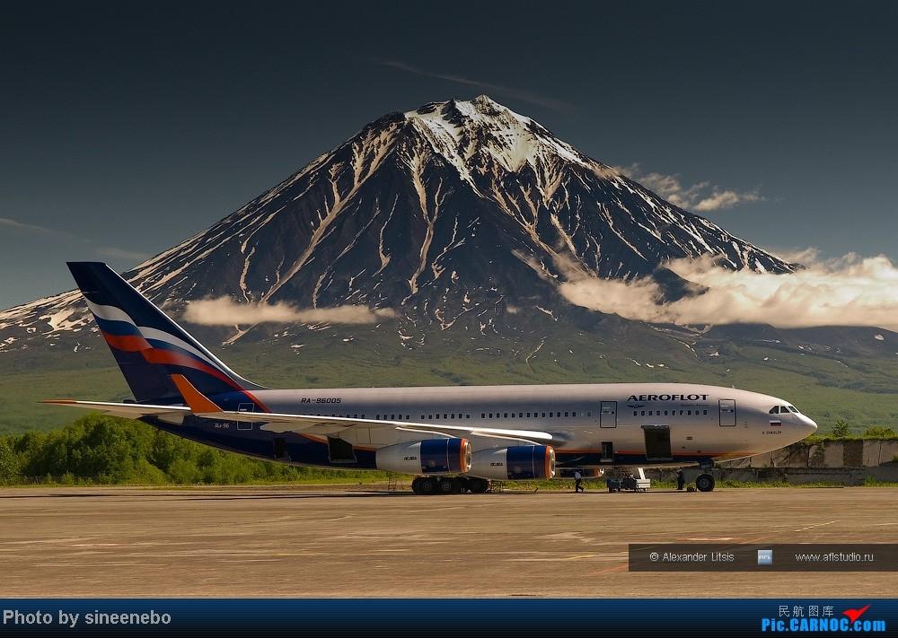 曾經的俄航旗艦伊爾-96和堪察加科里亞克火山