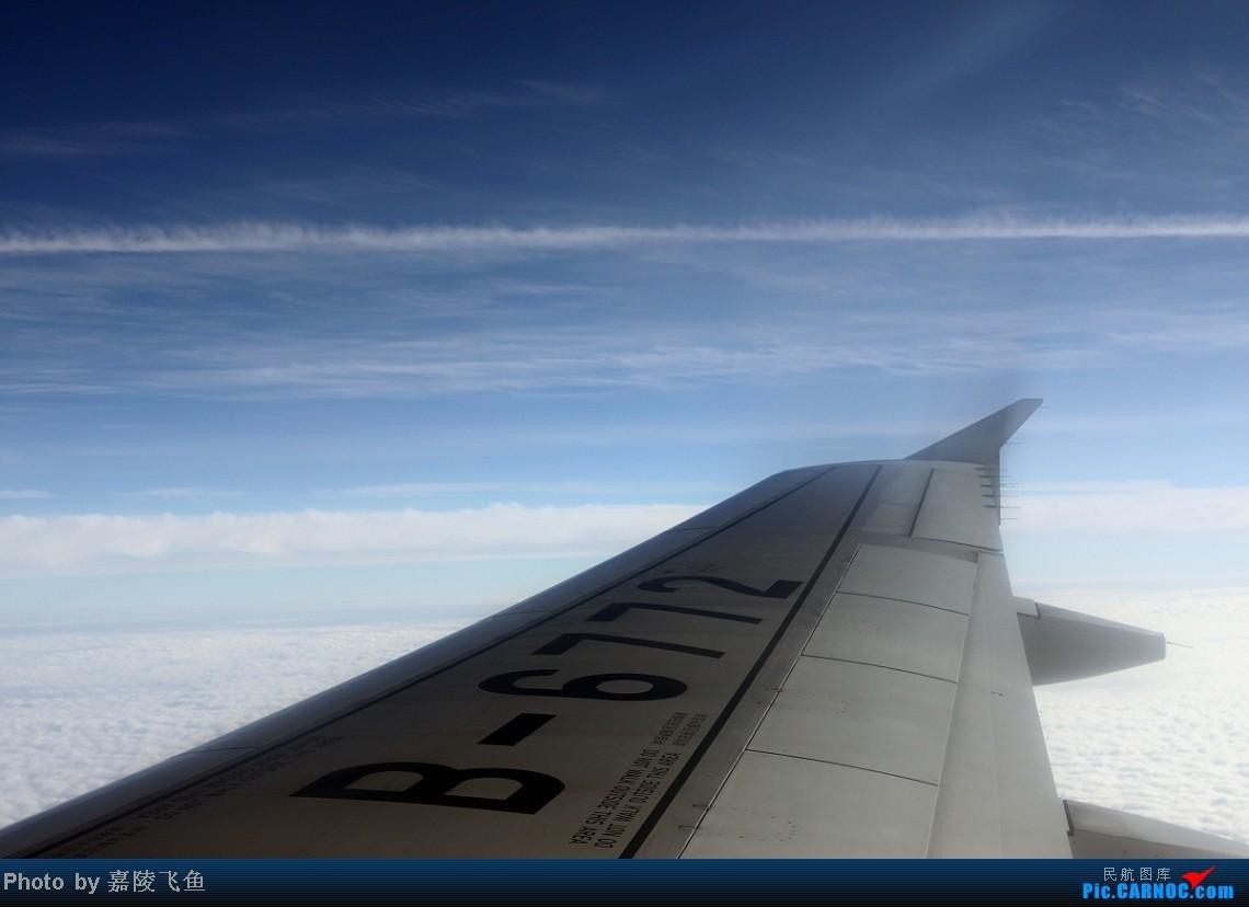 Re:[原创]2012的末日之旅----CKG-PVG AIRBUS A320-200 B-6772 空中