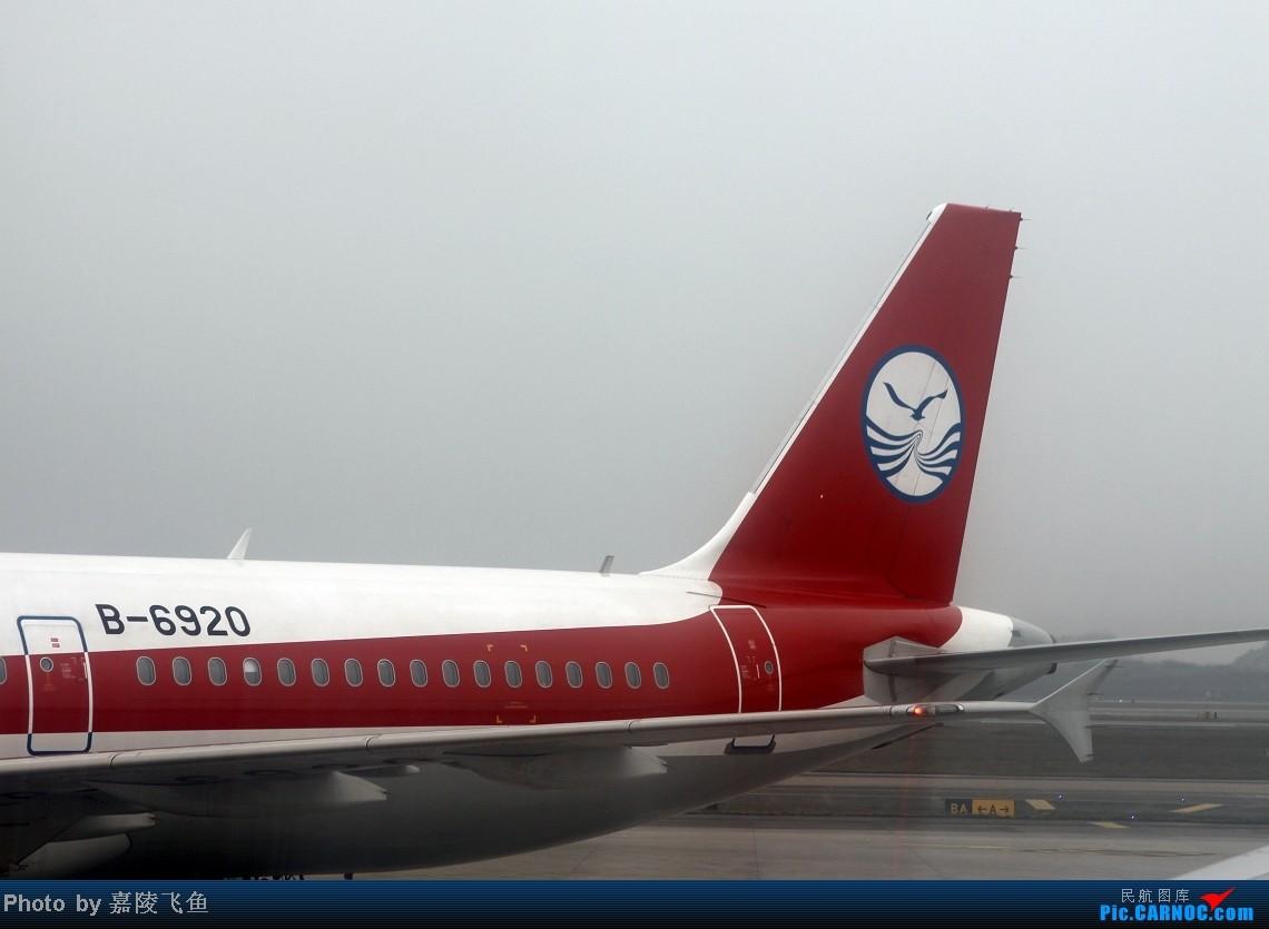 Re:[原创]2012的末日之旅----CKG-PVG AIRBUS A321-200 B-6920 中国重庆江北机场