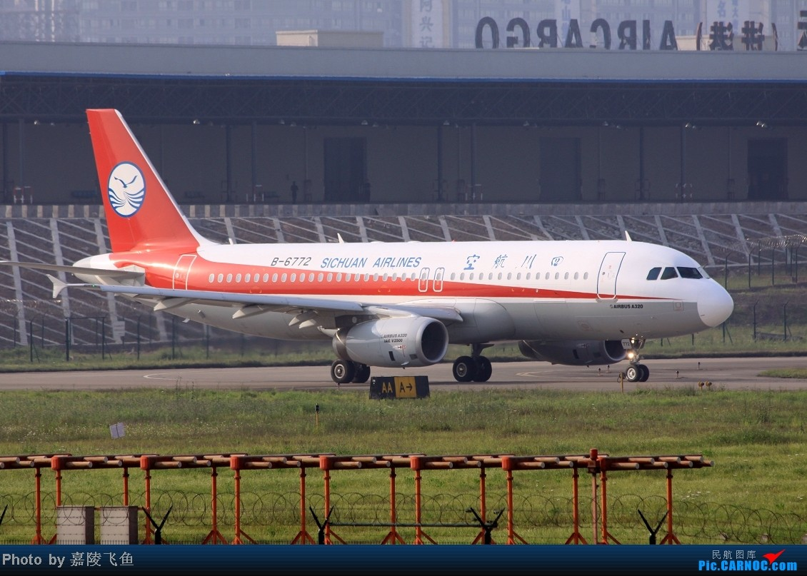 Re:[原创]2012的末日之旅----CKG-PVG AIRBUS A320-200 B-6772 中国重庆江北机场