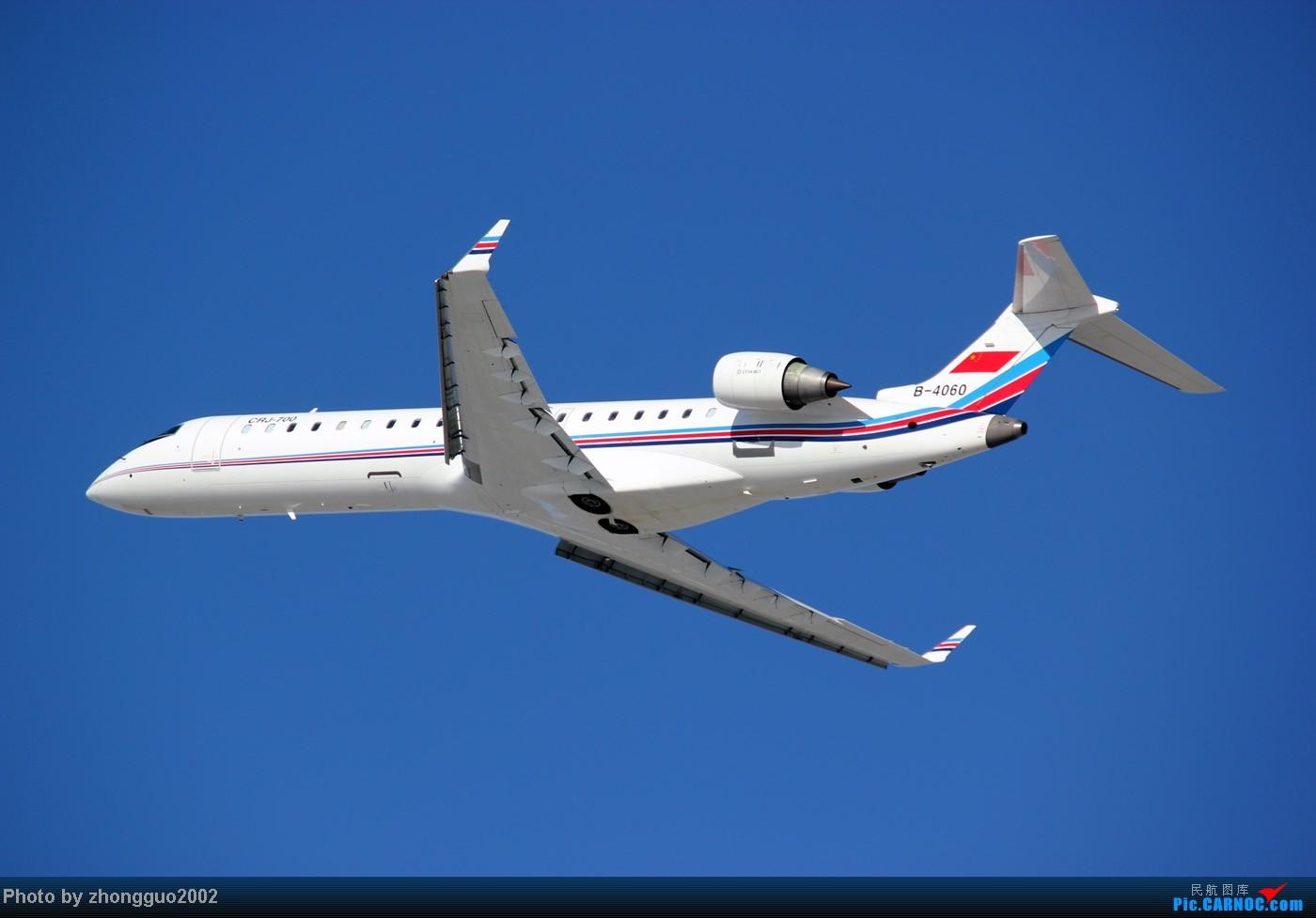 Re:[原创]随着2012年的最后一场雪的到了,我的2012年拍机工作也圆满的结束了,把这段时间里灰机整理一下,把没发的,我个人认为好的发上来! CRJ-700  中国呼和浩特白塔国际机场