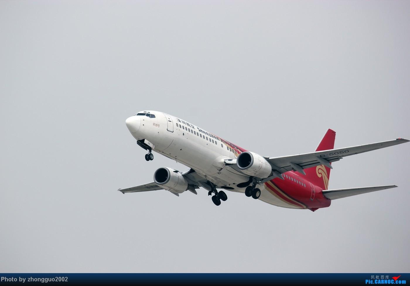Re:[原创]随着2012年的最后一场雪的到了,我的2012年拍机工作也圆满的结束了,把这段时间里灰机整理一下,把没发的,我个人认为好的发上来! BOEING 737-800 B-5050 中国呼和浩特白塔国际机场