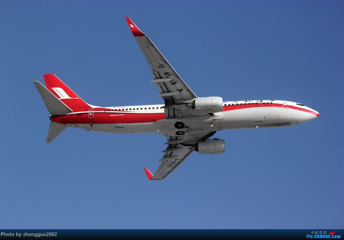 Re:[原创]随着2012年的最后一场雪的到了,我的2012年拍机工作也圆满的结束了,把这段时间里灰机整理一下,把没发的,我个人认为好的发上来! BOEING 737-800 B-5549 中国呼和浩特白塔国际机场