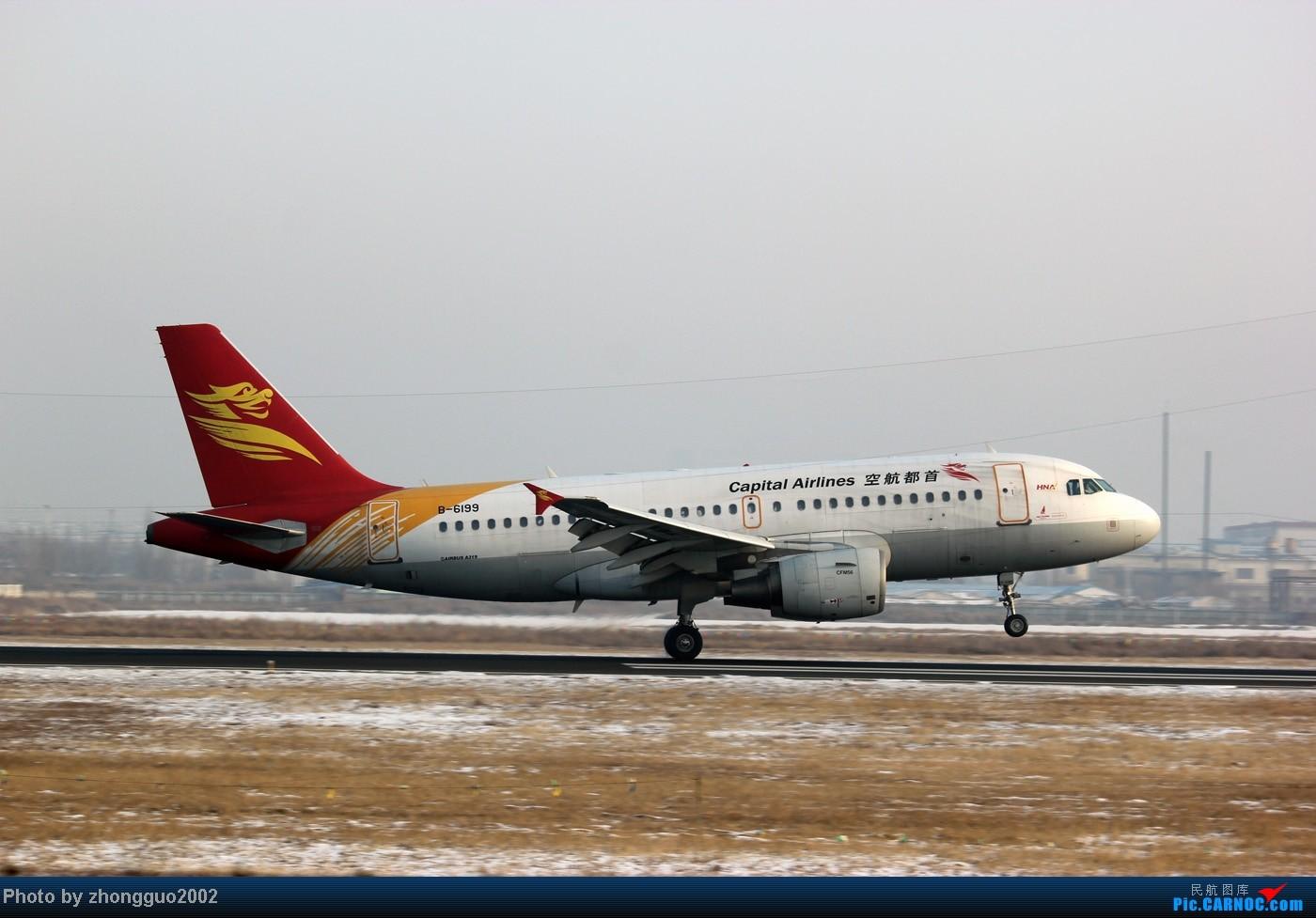 Re:[原创]随着2012年的最后一场雪的到了,我的2012年拍机工作也圆满的结束了,把这段时间里灰机整理一下,把没发的,我个人认为好的发上来! AIRBUS A319-100 B-6199 中国包头二里半机场
