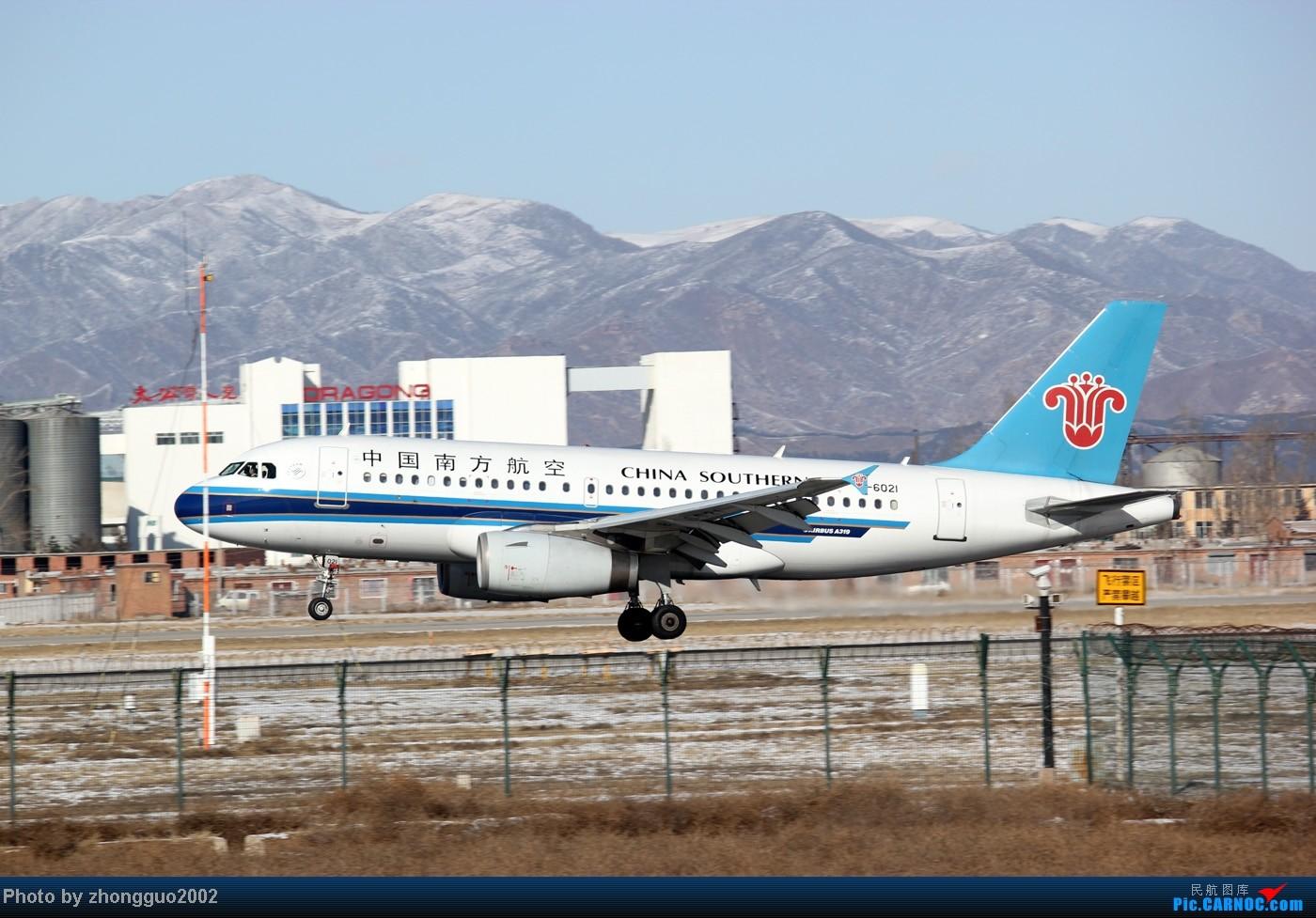 Re:[原创]随着2012年的最后一场雪的到了,我的2012年拍机工作也圆满的结束了,把这段时间里灰机整理一下,把没发的,我个人认为好的发上来! AIRBUS A319-100 B-6021 中国呼和浩特白塔国际机场