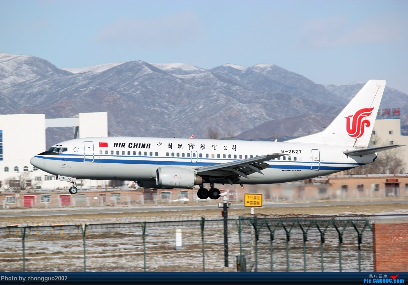 Re:[原创]随着2012年的最后一场雪的到了,我的2012年拍机工作也圆满的结束了,把这段时间里灰机整理一下,把没发的,我个人认为好的发上来! BOEING 737-300 B-2627 中国呼和浩特白塔国际机场