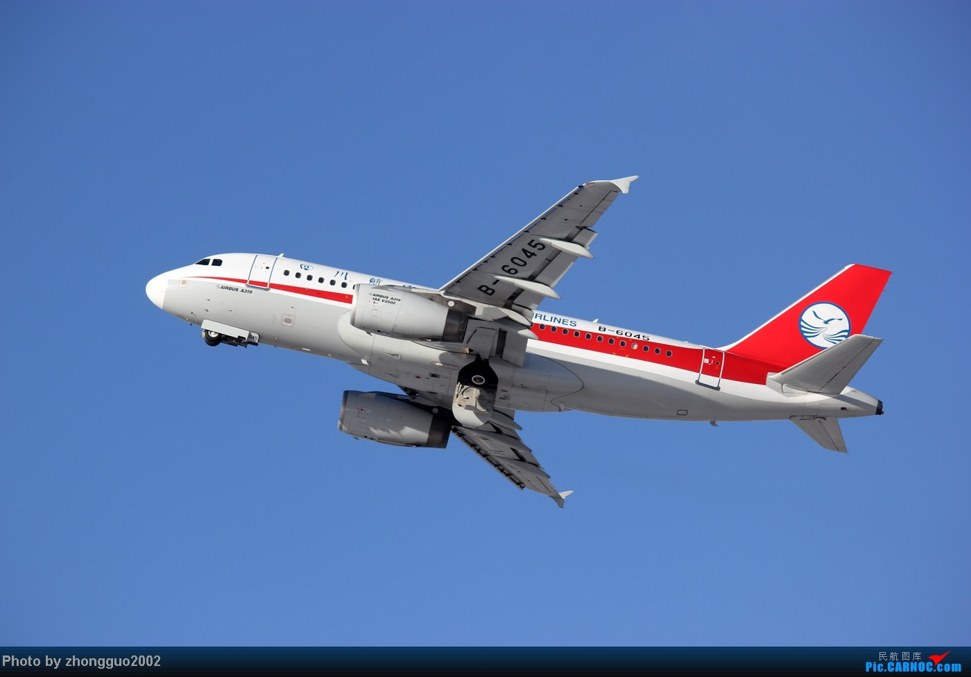 Re:[原创]随着2012年的最后一场雪的到了,我的2012年拍机工作也圆满的结束了,把这段时间里灰机整理一下,把没发的,我个人认为好的发上来! AIRBUS A319-100 B-6045 中国呼和浩特白塔国际机场