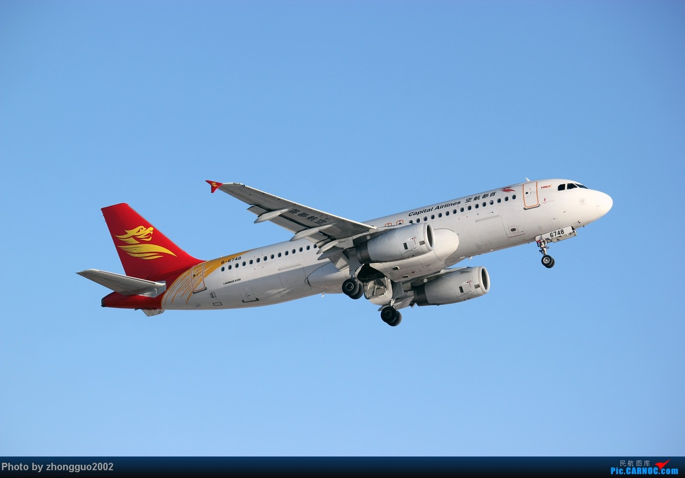 Re:[原创]随着2012年的最后一场雪的到了,我的2012年拍机工作也圆满的结束了,把这段时间里灰机整理一下,把没发的,我个人认为好的发上来! AIRBUS A320-200 B-6748 中国呼和浩特白塔国际机场