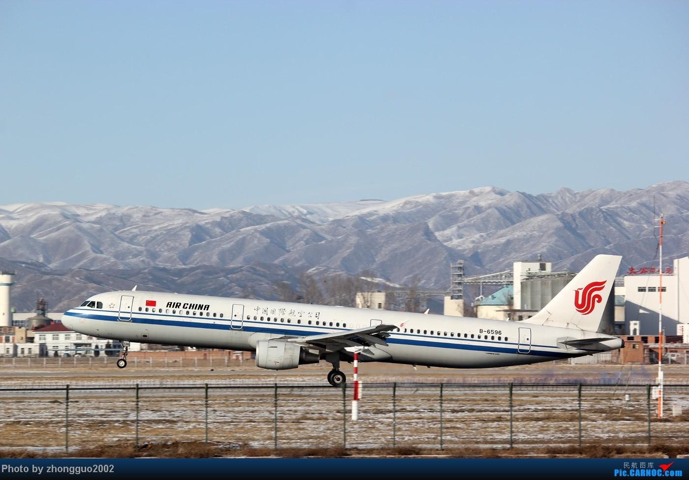 Re:随着2012年的最后一场雪的到了,我的2012年拍机工作也圆满的结束了,把这段时间里灰机整理一下,把没发的,我个人认为好的发上来! AIRBUS A321-200 B-6596 中国呼和浩特白塔国际机场
