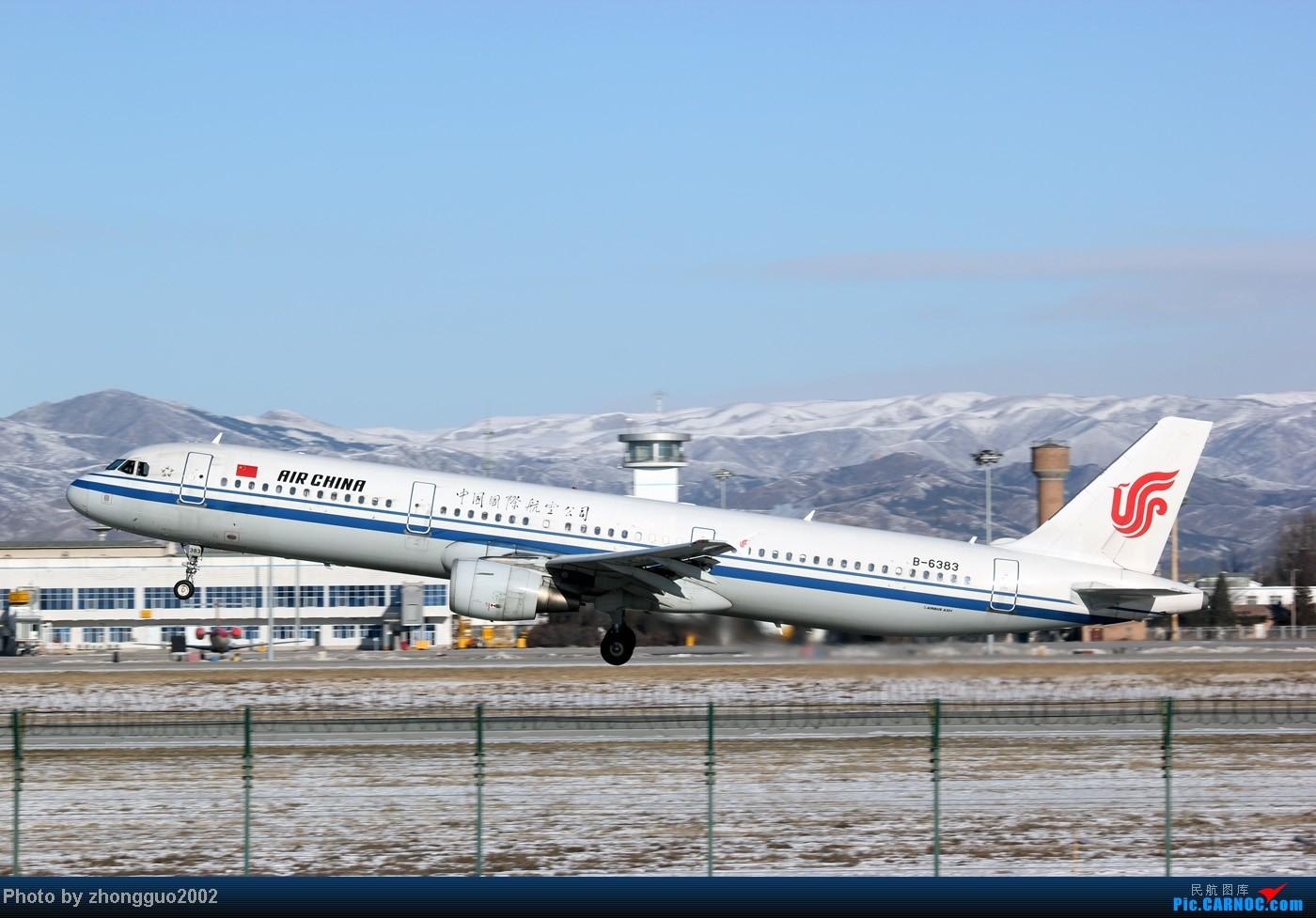 Re:[原创]随着2012年的最后一场雪的到了,我的2012年拍机工作也圆满的结束了,把这段时间里灰机整理一下,把没发的,我个人认为好的发上来! AIRBUS A321-200 B-6383 中国呼和浩特白塔国际机场