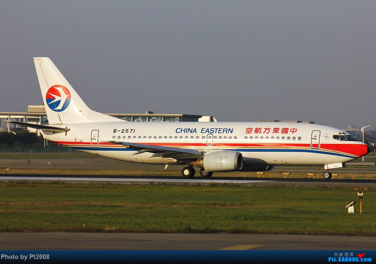 Re:[原创]【CAN】清晨的白云,2012年最后一拍。给力的天气,给力的光线迎接新一年的到来! BOEING 737-300 B-2571 中国广州白云机场