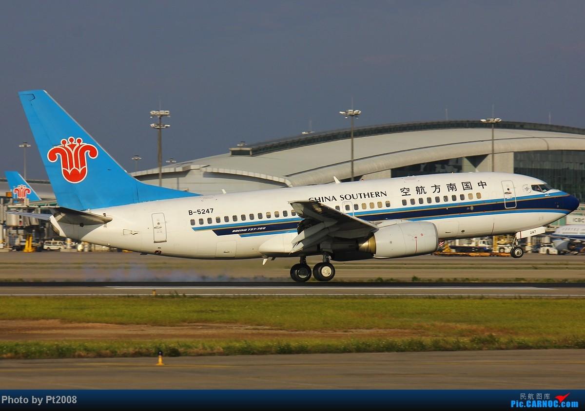 Re:[原创]【CAN】清晨的白云,2012年最后一拍。给力的天气,给力的光线迎接新一年的到来! BOEING 737-700 B-5247 中国广州白云机场