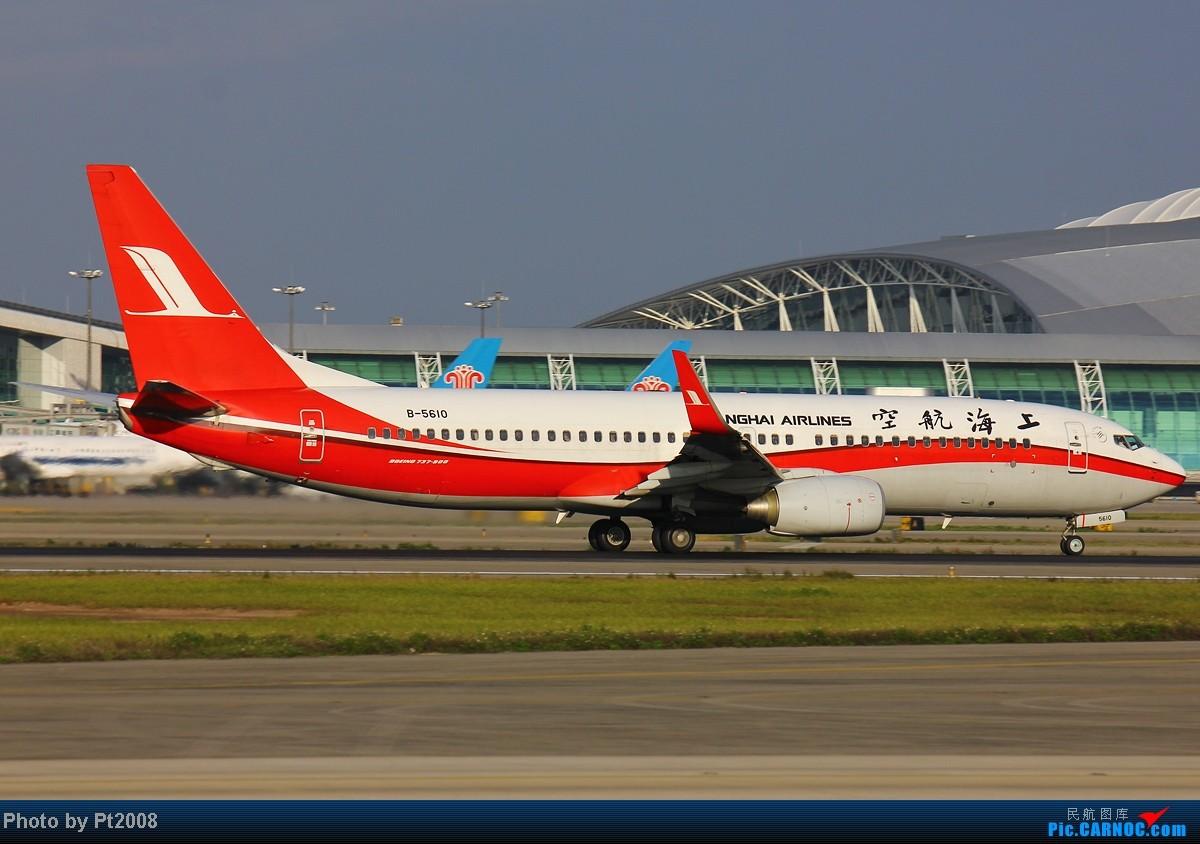 Re:[原创]【CAN】清晨的白云,2012年最后一拍。给力的天气,给力的光线迎接新一年的到来! BOEING 737-800 B-5610 中国广州白云机场
