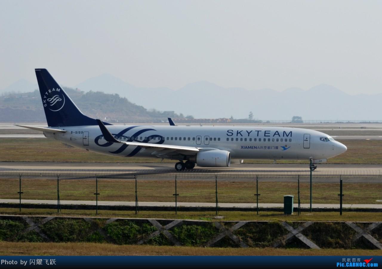 Re:[原创]【CKG】2013第一帖,新年新起点,用50图祝各位元旦快乐! BOEING 737-800 B-5159 中国重庆江北机场