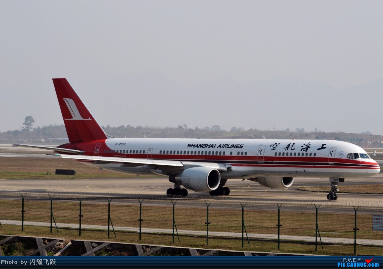 Re:[原创]【CKG】2013第一帖,新年新起点,用50图祝各位元旦快乐! BOEING 757-200 B-2857 中国重庆江北机场