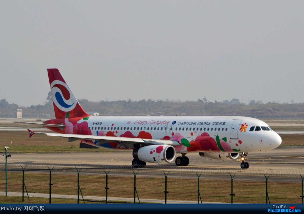 Re:[原创]【CKG】2013第一帖,新年新起点,用50图祝各位元旦快乐! AIRBUS A320-200 B-6576 中国重庆江北机场