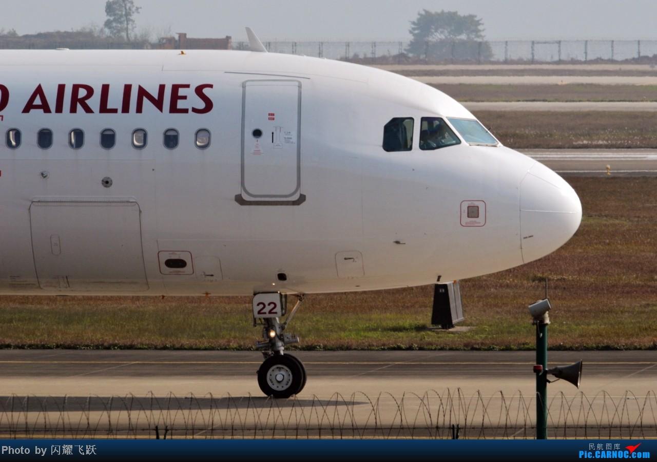 Re:[原创]【CKG】2013第一帖,新年新起点,用50图祝各位元旦快乐! AIRBUS A320-200 B-6922 中国重庆江北机场