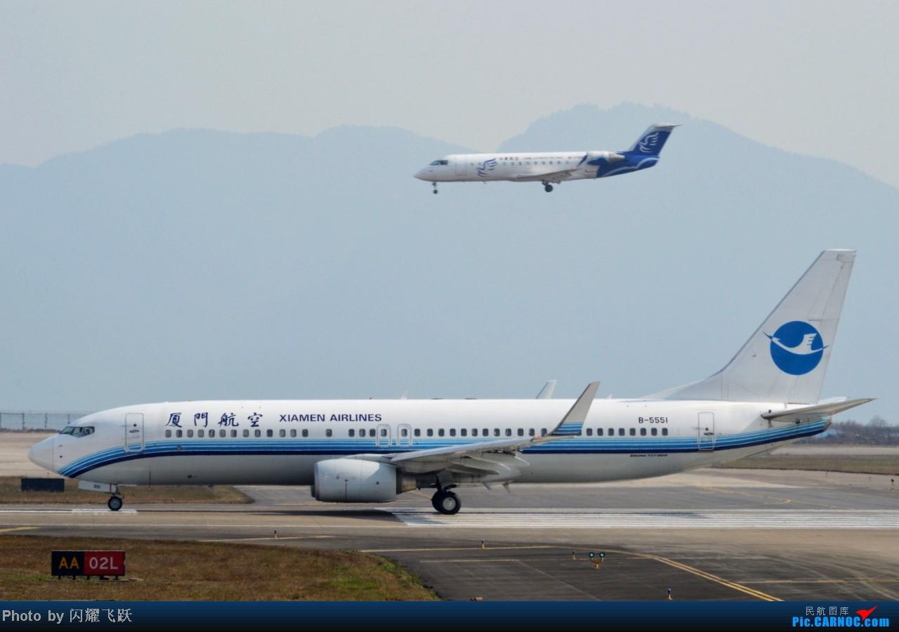 Re:[原创]【CKG】2013第一帖,新年新起点,用50图祝各位元旦快乐! BOEING 737-800 B-5551 中国重庆江北机场