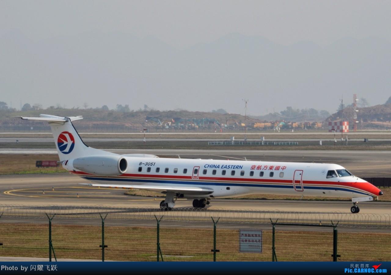 Re:[原创]【CKG】2013第一帖,新年新起点,用50图祝各位元旦快乐! EMBRAER ERJ-145 B-3051 中国重庆江北机场