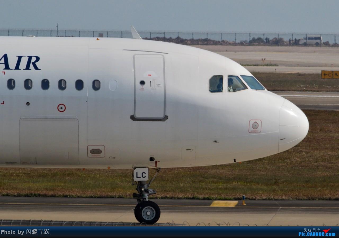 Re:[原创]【CKG】2013第一帖,新年新起点,用50图祝各位元旦快乐! AIRBUS A320-200 9V-SLC 中国重庆江北机场