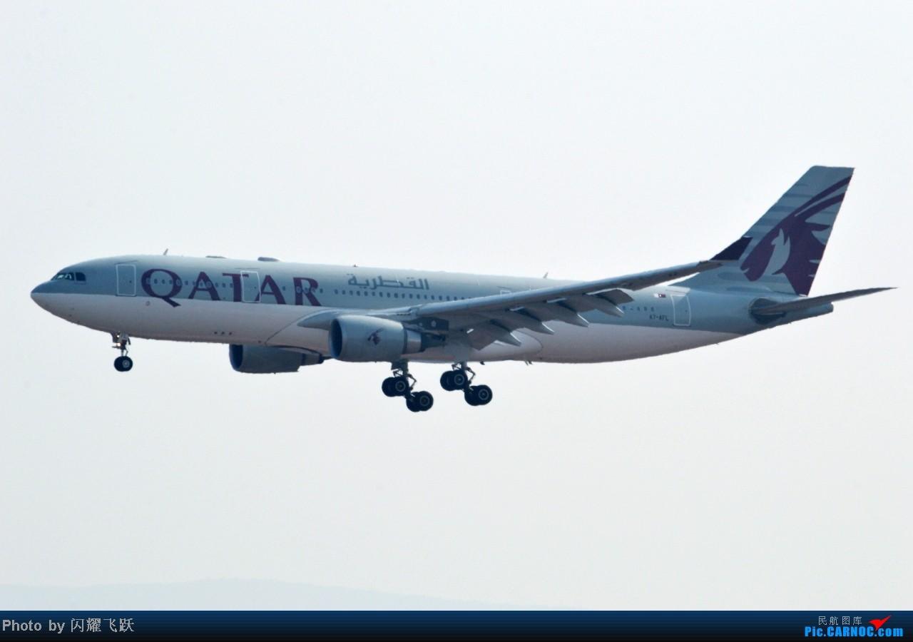 Re:[原创]【CKG】2013第一帖,新年新起点,用50图祝各位元旦快乐! AIRBUS A330-200 A7-AFL 中国重庆江北机场