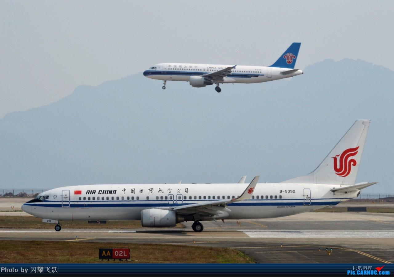 Re:[原创]【CKG】2013第一帖,新年新起点,用50图祝各位元旦快乐! BOEING 737-800 B-5392 中国重庆江北机场