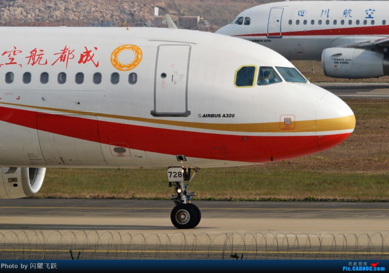 Re:[原创]【CKG】2013第一帖,新年新起点,用50图祝各位元旦快乐! AIRBUS A320-200 B-6728 中国重庆江北机场