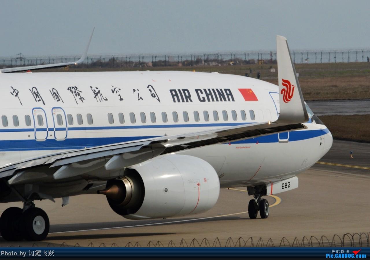 Re:[原创]【CKG】2013第一帖,新年新起点,用50图祝各位元旦快乐! BOEING 737-800 B-5682 中国重庆江北机场