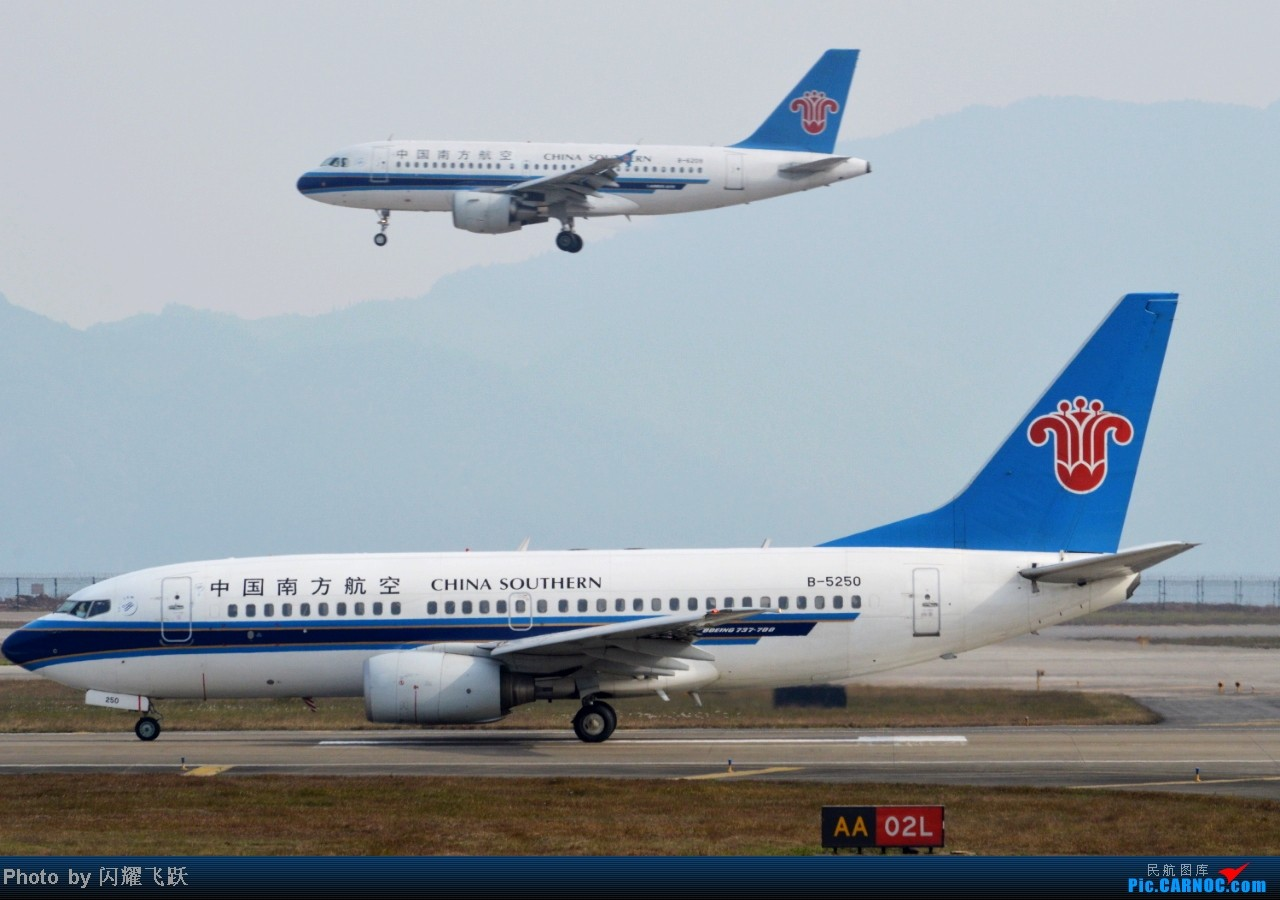 Re:[原创]【CKG】2013第一帖,新年新起点,用50图祝各位元旦快乐! BOEING 737-700 B-5250 中国重庆江北机场