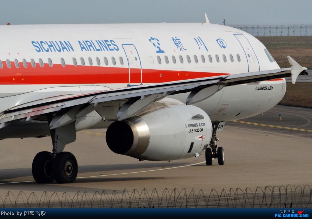 Re:[原创]【CKG】2013第一帖,新年新起点,用50图祝各位元旦快乐! AIRBUS A321-200 B-6845 中国重庆江北机场
