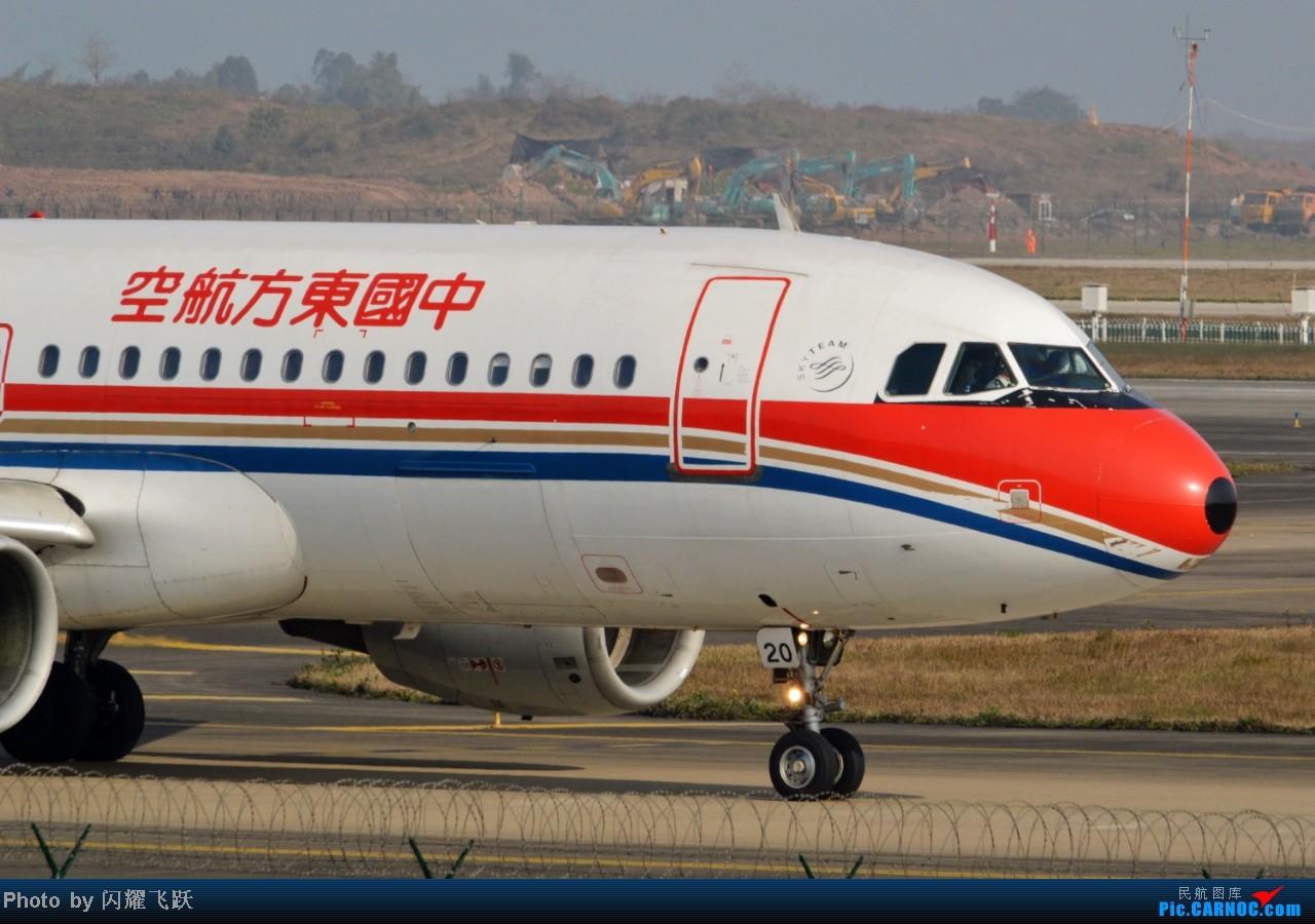 Re:[原创]【CKG】2013第一帖,新年新起点,用50图祝各位元旦快乐! AIRBUS A320-200 B-2220 中国重庆江北机场