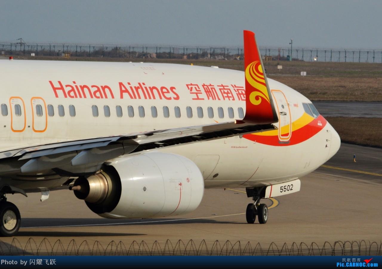 Re:[原创]【CKG】2013第一帖,新年新起点,用50图祝各位元旦快乐! BOEING 737-800 B-5502 中国重庆江北机场