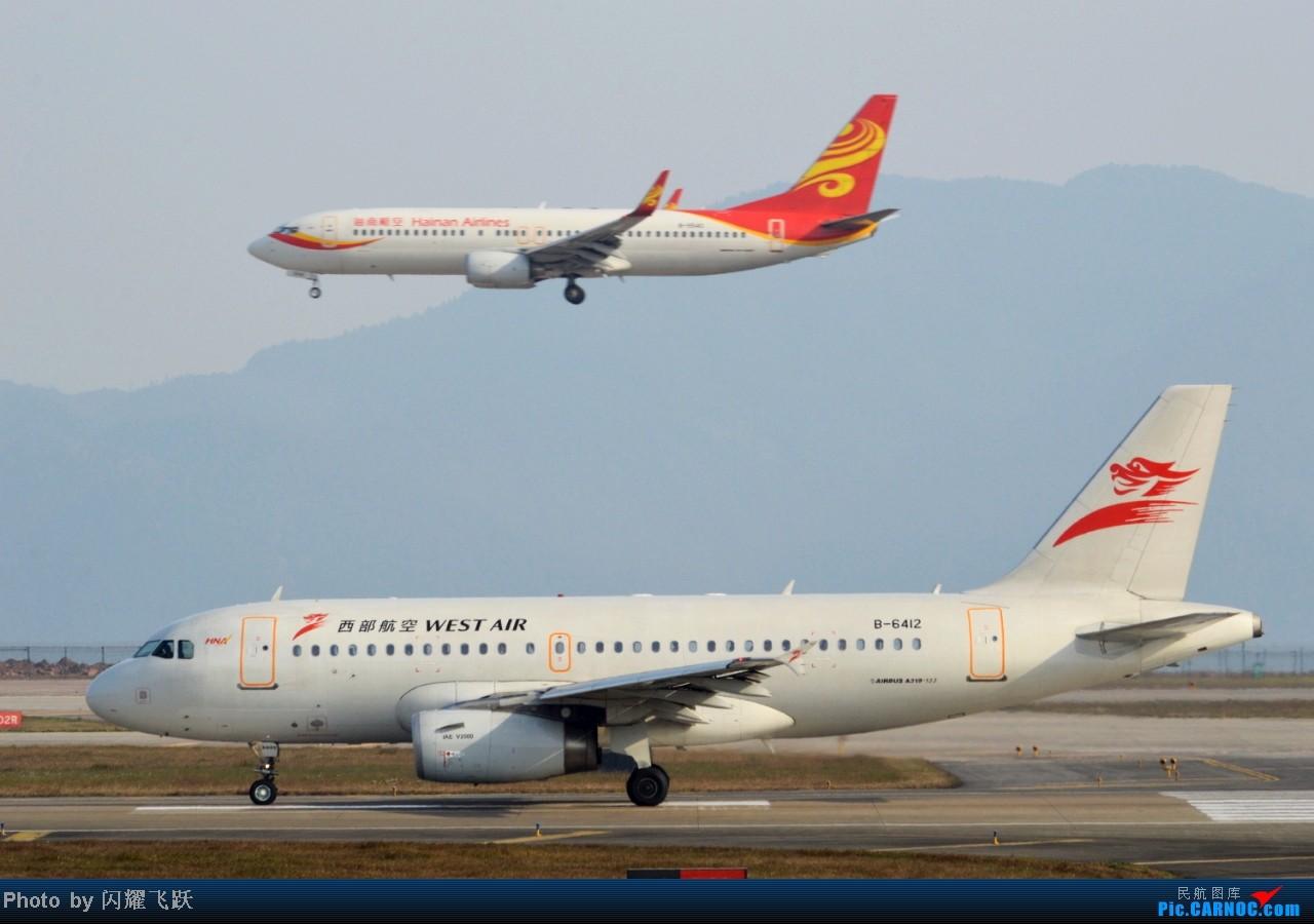Re:[原创]【CKG】2013第一帖,新年新起点,用50图祝各位元旦快乐! AIRBUS A319-100 B-6412 中国重庆江北机场