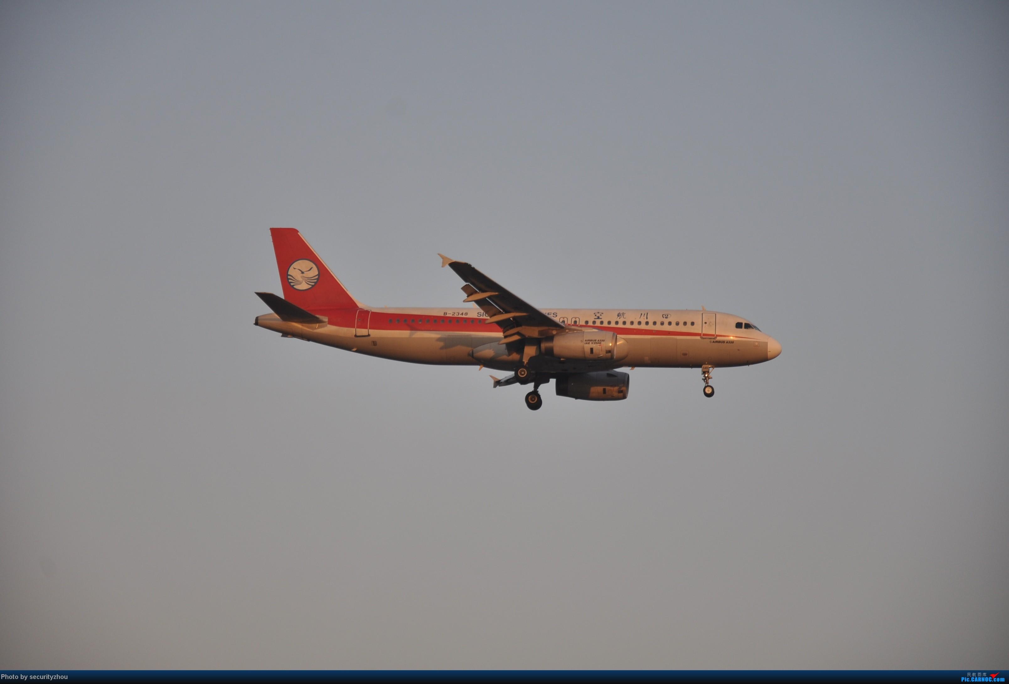 Re:[原创]2013年第一次发图,技术不到家~包涵啊~ A320