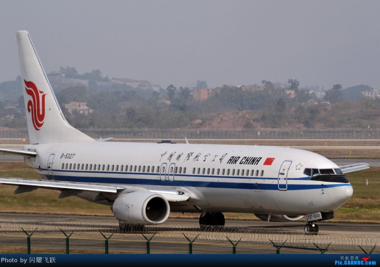 Re:[原创]【CKG】2013第一帖,新年新起点,用50图祝各位元旦快乐! BOEING 737-800 B-5327 中国重庆江北机场