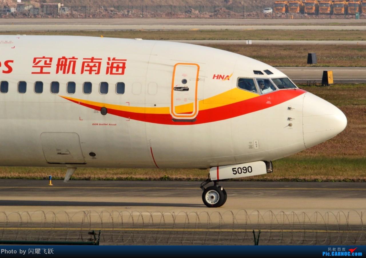 Re:[原创]【CKG】2013第一帖,新年新起点,用50图祝各位元旦快乐! BOEING 737-800 B-5090 中国重庆江北机场