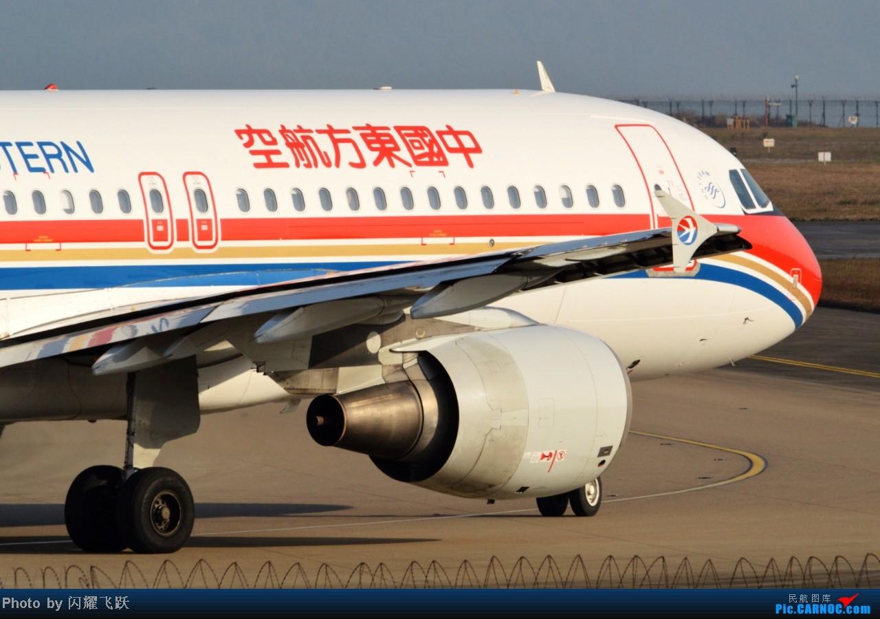 Re:[原创]【CKG】2013第一帖,新年新起点,用50图祝各位元旦快乐! AIRBUS A320-200 B-2221 中国重庆江北机场