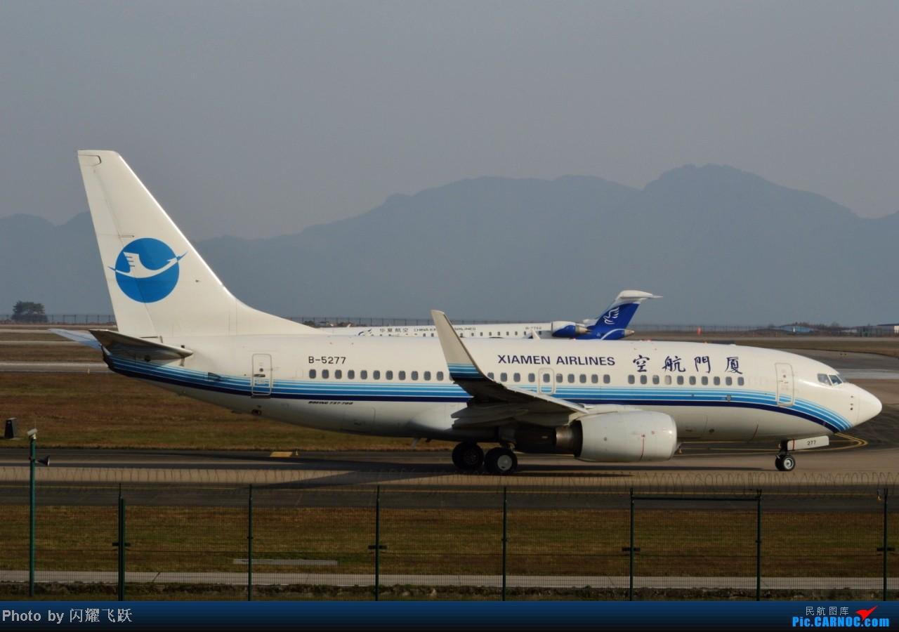 Re:[原创]【CKG】2013第一帖,新年新起点,用50图祝各位元旦快乐! BOEING 737-700 B-5277 中国重庆江北机场
