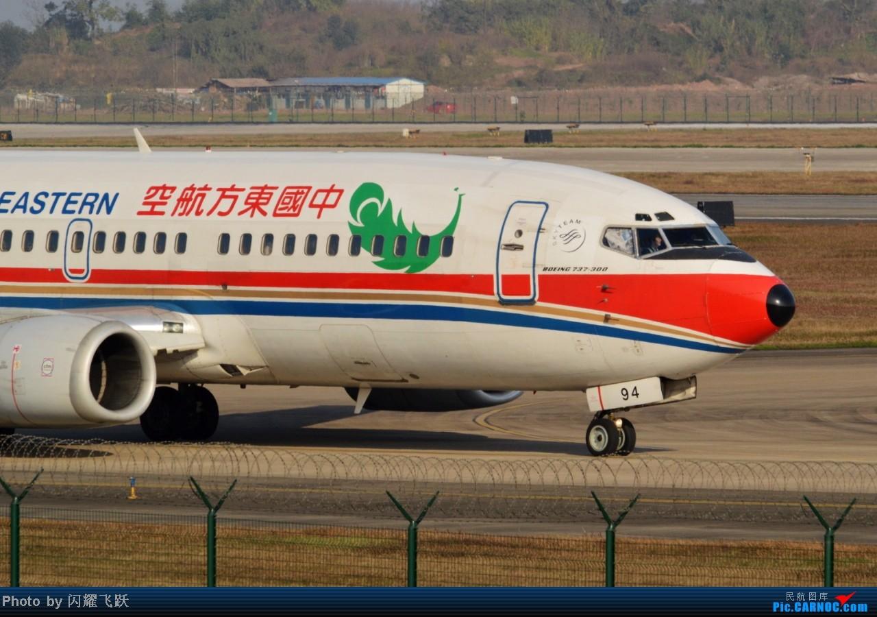 Re:[原创]【CKG】2013第一帖,新年新起点,用50图祝各位元旦快乐! BOEING 737-300 B-2594 中国重庆江北机场