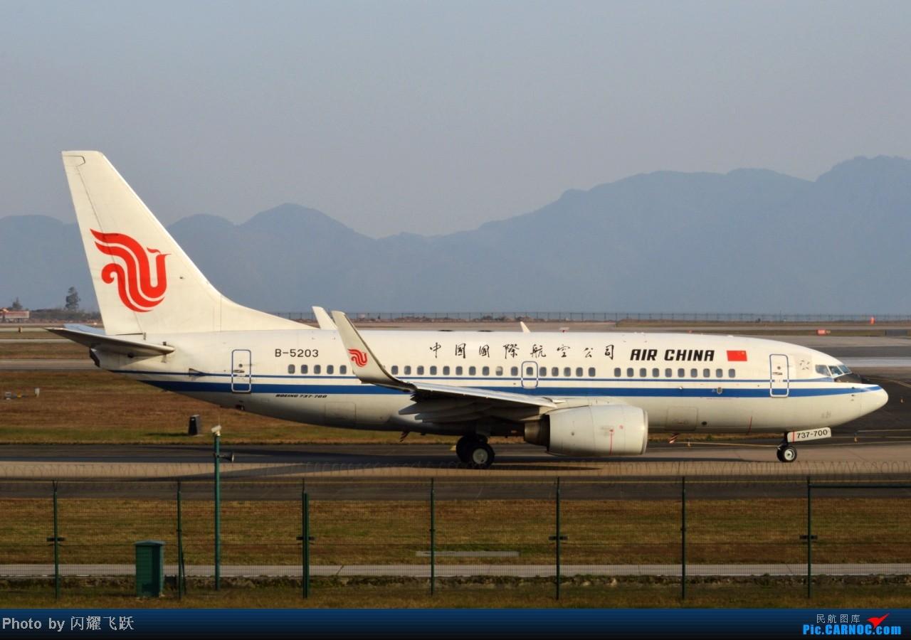 Re:[原创]【CKG】2013第一帖,新年新起点,用50图祝各位元旦快乐! BOEING 737-700 B-5203 中国重庆江北机场