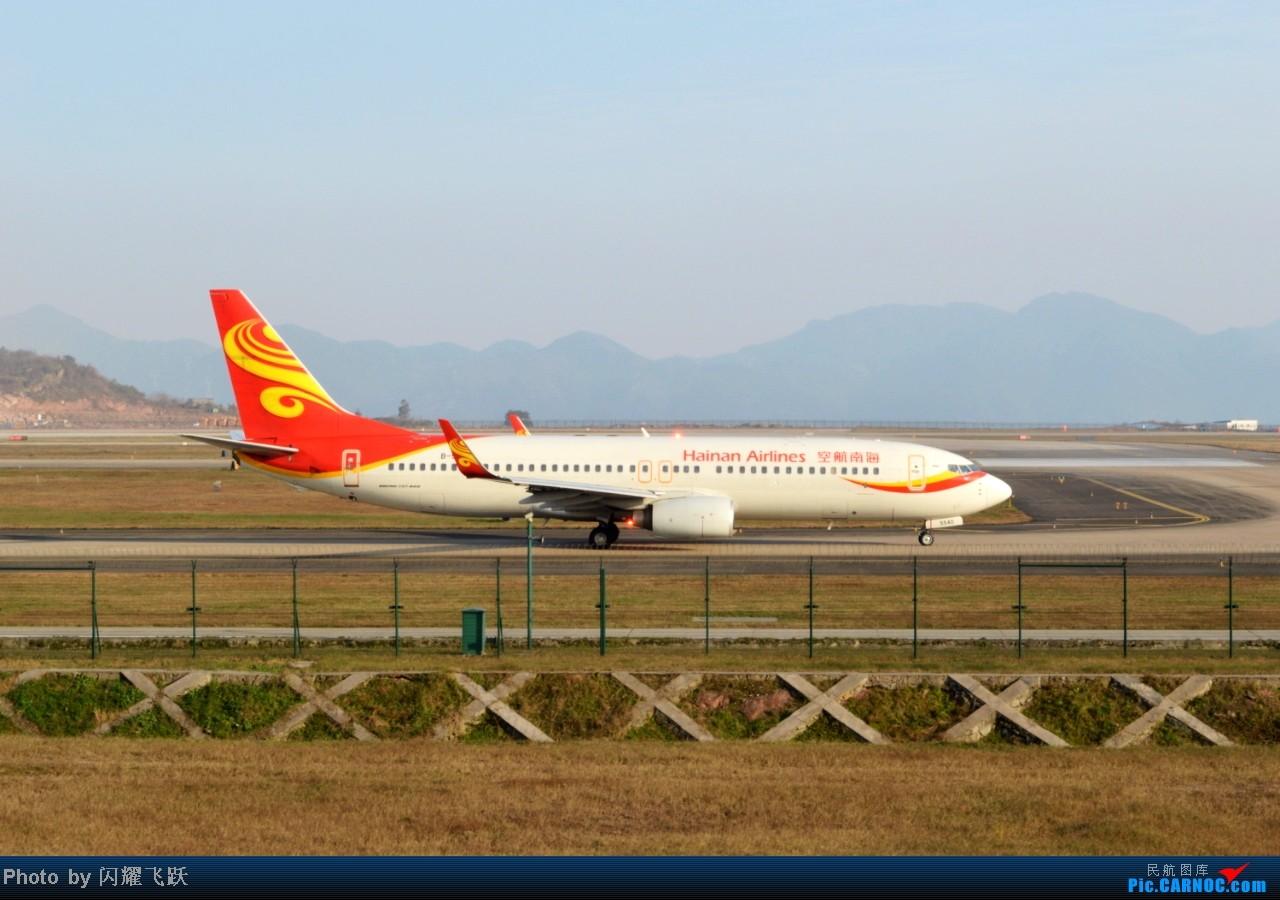 Re:[原创]【CKG】2013第一帖,新年新起点,用50图祝各位元旦快乐! BOEING 737-800 B-5540 中国重庆江北机场
