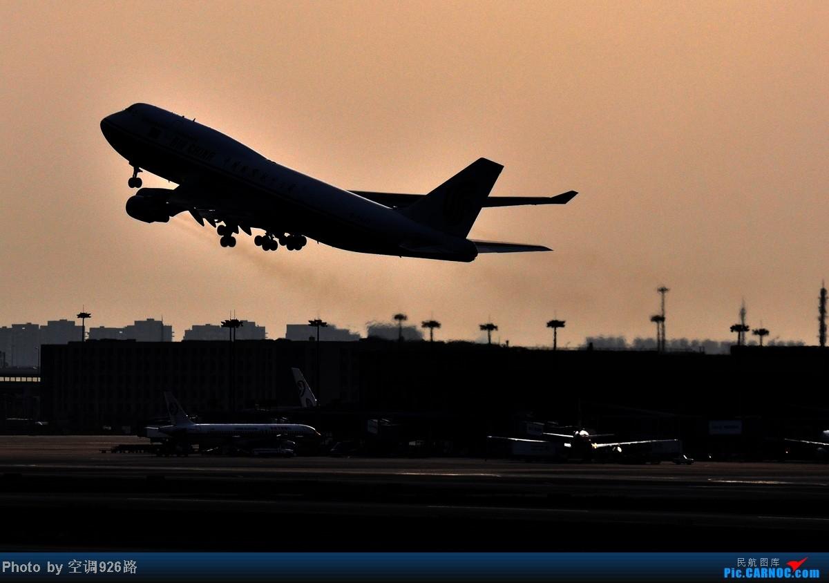 [原创]送别2012 展望2013 BOEING 747-4J6M B-2470 中国上海虹桥机场