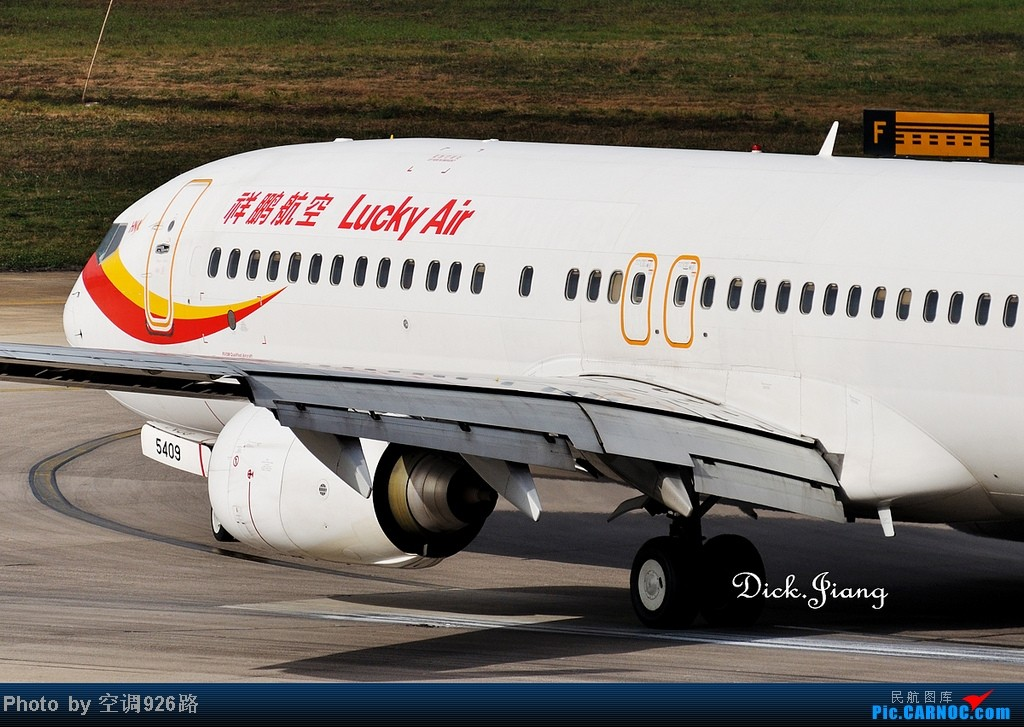 Re:[原创]送别2012 展望2013 BOEING 737-808WL B-5409 中国昆明巫家坝机场