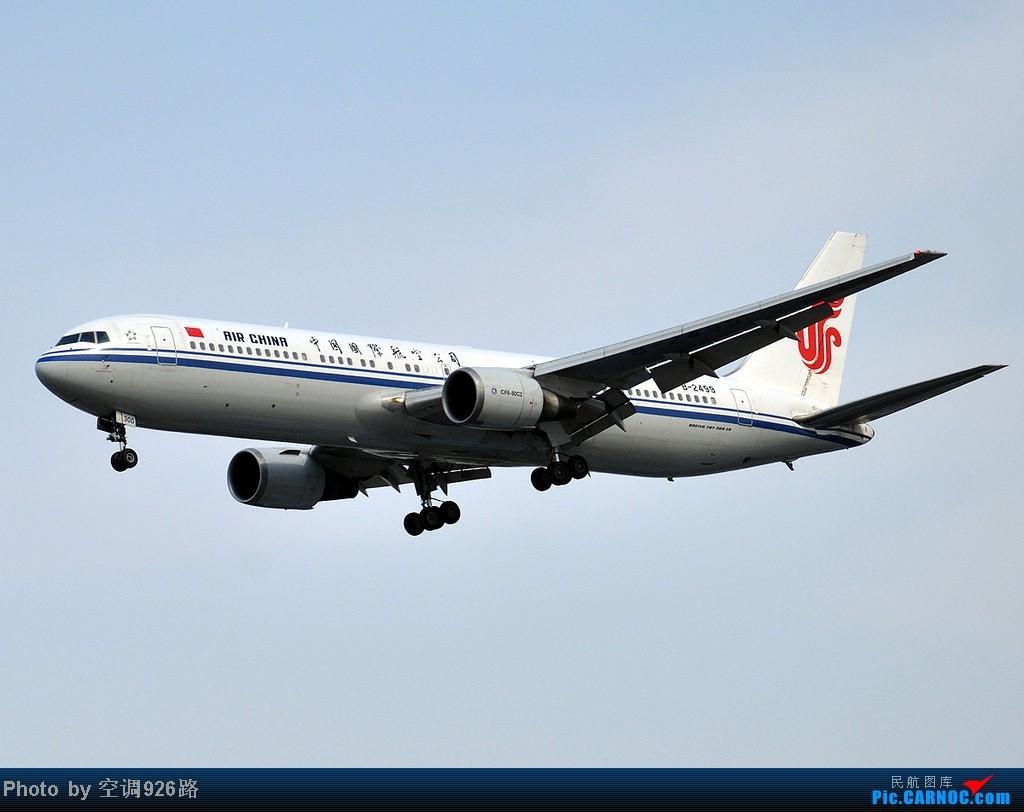 Re:[原创]送别2012 展望2013 BOEING 767-332ER B-2499 中国上海虹桥机场
