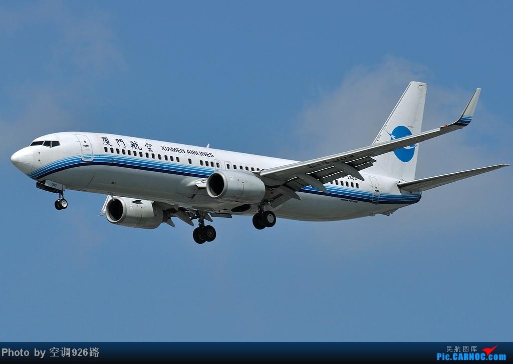 Re:[原创]送别2012 展望2013 BOEING 737-85CWL B-5303 中国厦门高崎机场