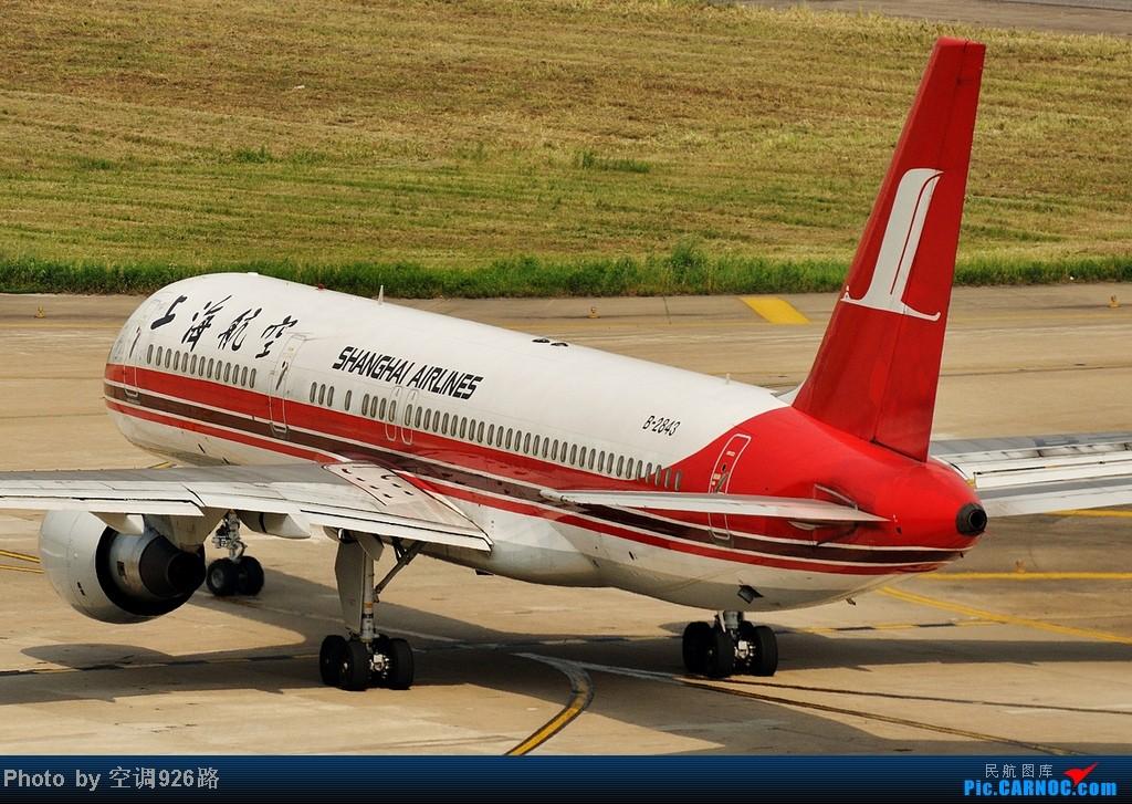 Re:[原创]送别2012 展望2013 BOEING 757-26D B-2843 中国上海虹桥机场