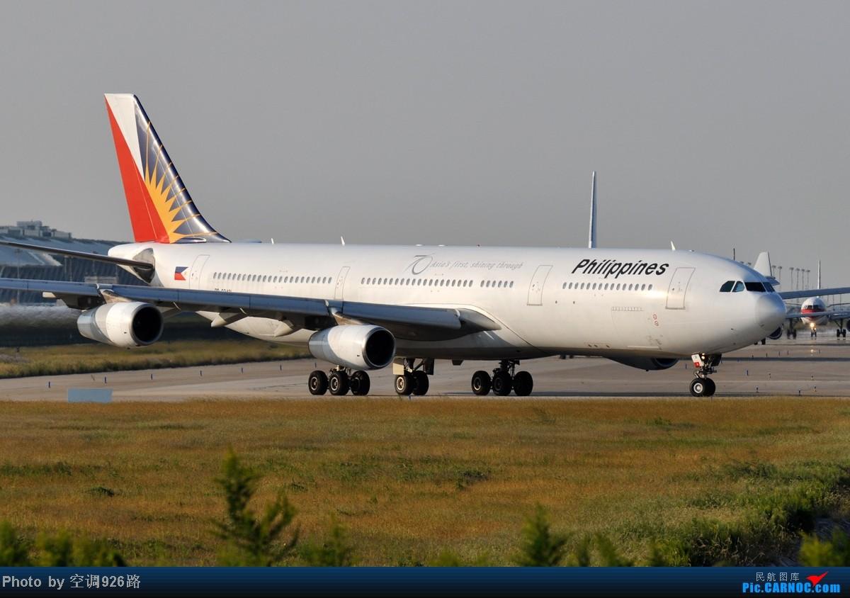 Re:[原创]送别2012 展望2013 AIRBUS A340-313X RP-C3430 中国上海浦东机场