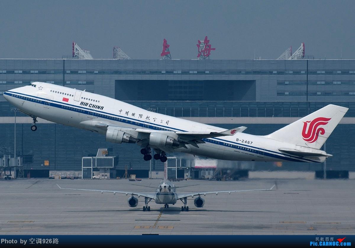 Re:[原创]送别2012 展望2013 BOEING 747-4J6M B-2467 中国上海虹桥机场